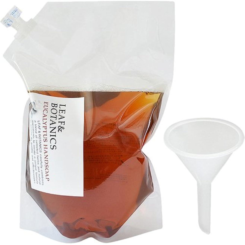 ディスカウントモチーフ喉が渇いたリーフ&ボタニクス ハンドソープ ユーカリ詰替用 2.7L