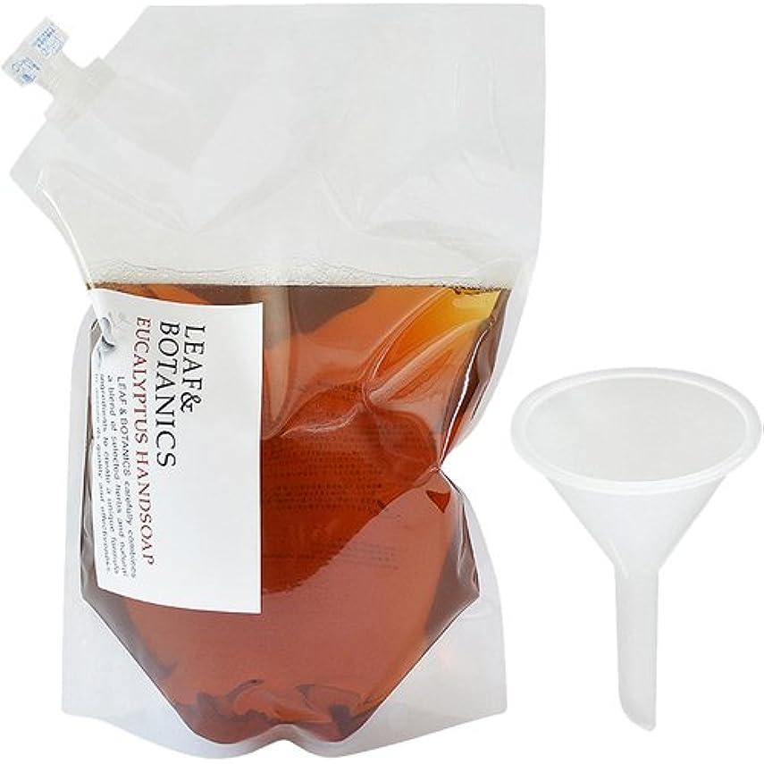 トリクル蒸留するファブリックリーフ&ボタニクス ハンドソープ ユーカリ詰替用 2.7L