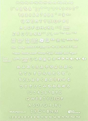 DYKTS 強い!日英対応転写式キートップシールセット (ホワイト)