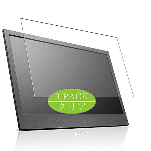 Vaxson Protector de pantalla de 3 unidades, compatible con Thinkvision LT1421, protector de película de TPU [no protectores de vidrio templado]