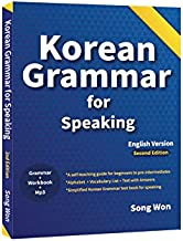 Korean Grammar for Speaking