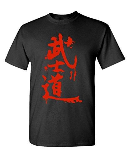 Bushido - T-Shirt, Black, Medium