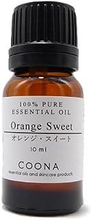 オレンジ スイート 10 ml (COONA エッセンシャルオイル アロマオイル 100%天然植物精油)