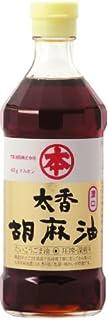 マルホン 太香胡麻油 濃口 450g