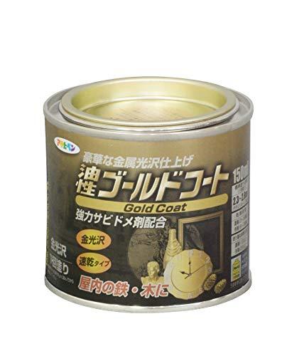[A] アサヒペン 油性 ゴールドコート [150ml]