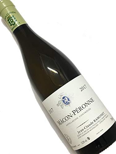2017年 ラモネ マコン ペロンヌ 750ml フランス ブルゴーニュ 白ワイン