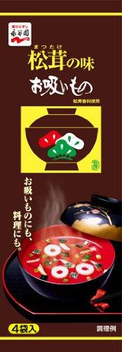 永谷園 松茸の味お吸いもの 4袋入