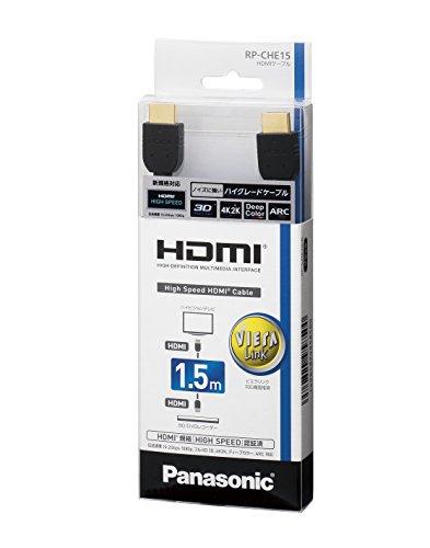 Panasonic HDMI-Kabel 1.4schwarz (1,5) rp-che15-k