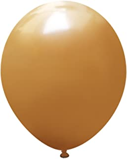 """Neo LOONS® 12"""" Pastel Brown Premium Latex Balloons - Great for Kids, Adult Birthdays, Weddings, Receptions, Baby Showers, ..."""