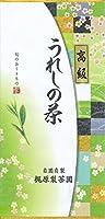 2021年新茶 嬉野茶 高級(100g)