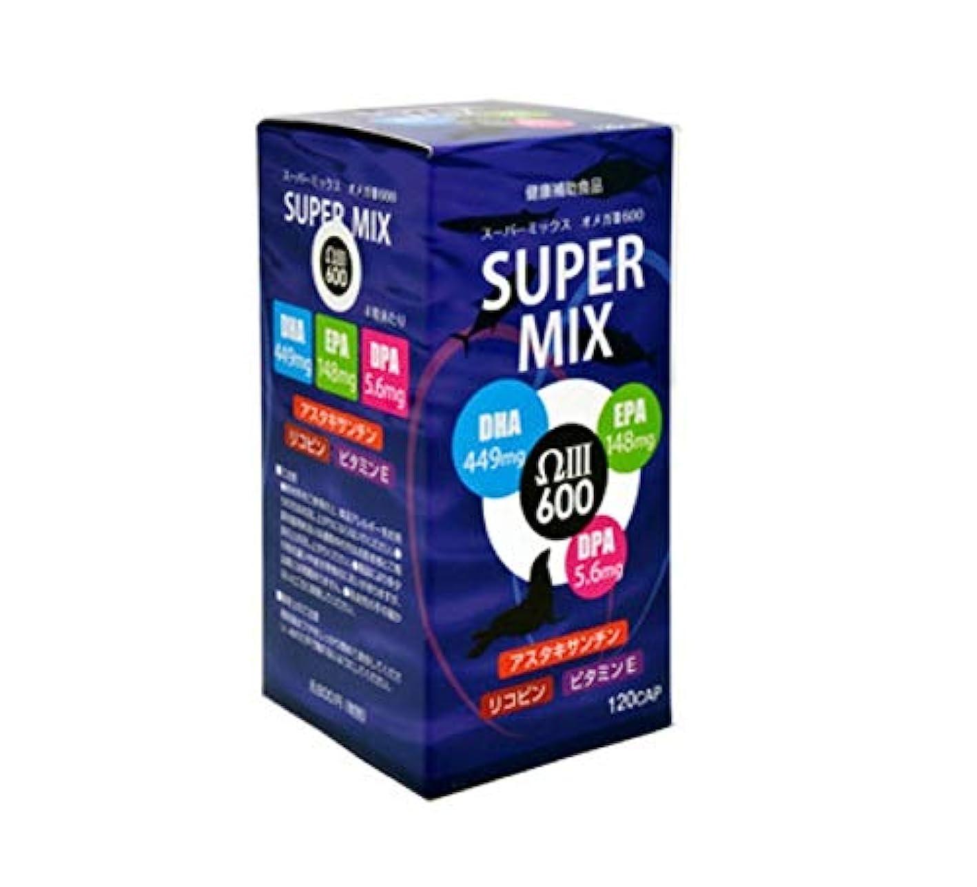 スポーツをするメンター電球スーパーミックスオメガⅢ600