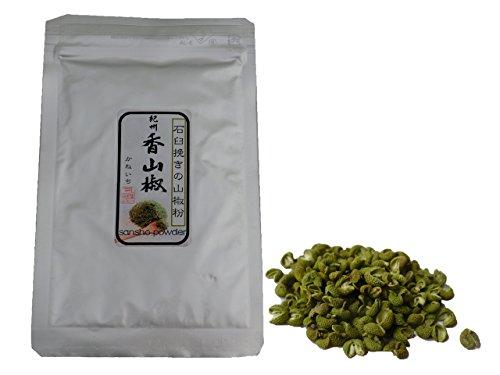石臼挽き山椒粉(10g)