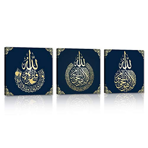 3 Panels Modern Arabic Calligraphy Wall Decor Muslim Painting Artwork Religious Picture Posters Islamic Canvas Wall Art Easy to Hang for Living Room Bedroom Decor - 36