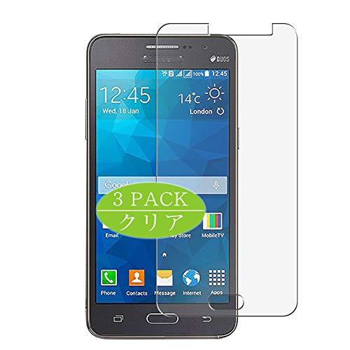 VacFun 3 Piezas Claro Protector de Pantalla, compatible con Samsung Galaxy Grand Prime Duos TV G530BT, Screen Protector Película Protectora(Not Cristal Templado) NEW Version