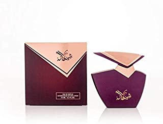 Almajed Oud shihana For Unisex 75ml - Eau de Parfum