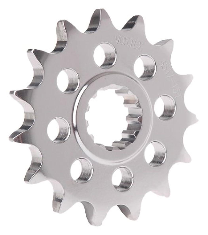 Vortex 3224-14 Silver 14-Tooth 520-Pitch Front Sprocket