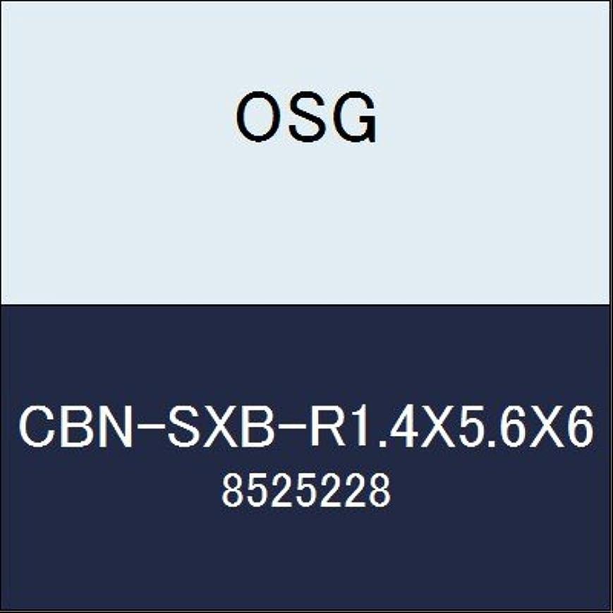 太平洋諸島振る舞うゴミOSG エンドミル CBN-SXB-R1.4X5.6X6 商品番号 8525228