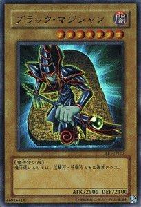 遊戯王カード 【 ブラック・マジシャン 】 BE1-JP102-UR 《ビギナーズエディション1》