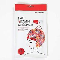 ヘアビタミンマスクパック スチームアップ HAIR VITAMIN MASK PACK STEAM UP