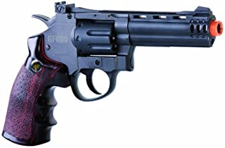 Best 6 shot revolver rifle Reviews