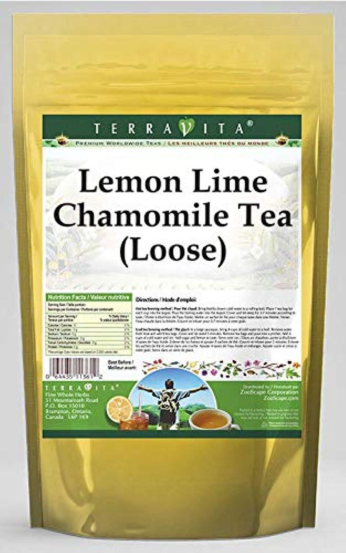 Lemon Lime Chamomile Tea (Loose) (8 oz, ZIN: 534770)