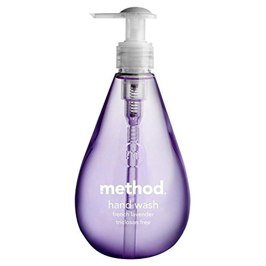 しないでください告白する壮大なMethod French Lavender Handsoap 354ml - メソッドフレンチラベンダーの354ミリリットル [並行輸入品]