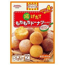 昭和産業 (SHOWA) 揚げたてもちもちドーナツミックス (110g×2袋)×6箱入×(2ケース)