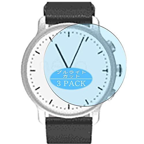 Vaxson 3 Stück Anti Blaulicht Schutzfolie, kompatibel mit Nevo watch 40mm Smartwatch Hybrid Watch, Displayschutzfolie Bildschirmschutz [nicht Panzerglas] Anti Blue Light