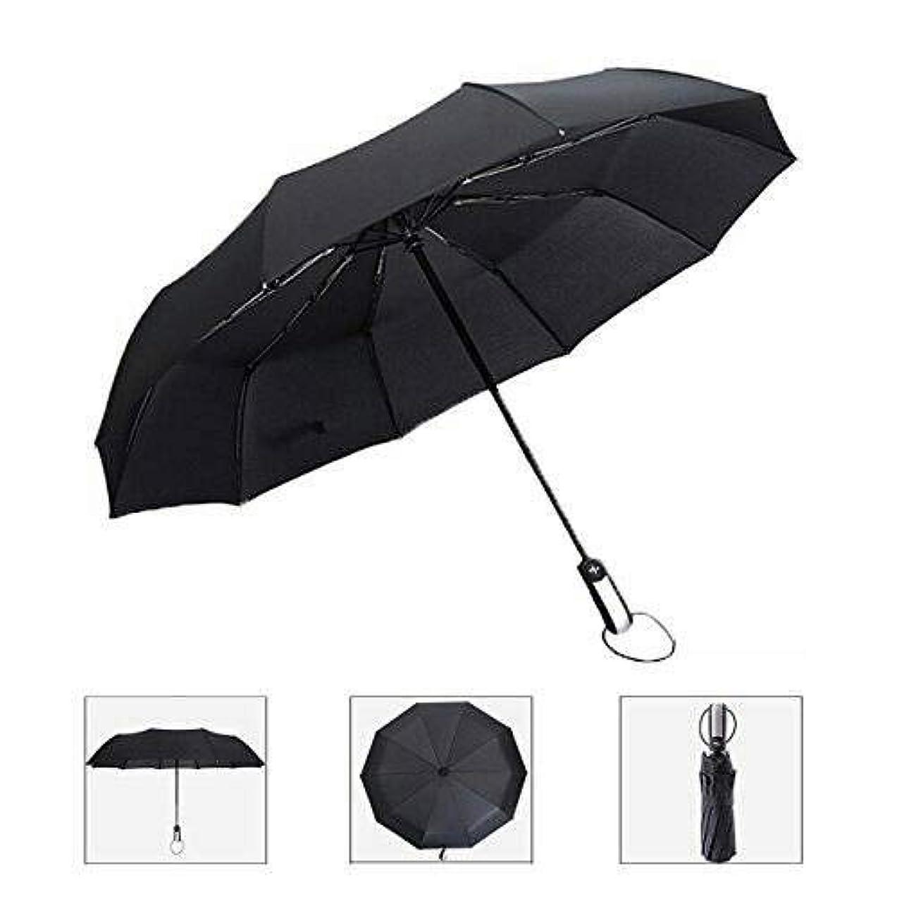 挽く宝石わずかな折りたたみ傘 自動開閉ワンタッチ折り畳み傘 おりたたみ傘 メンズ 大きい 頑丈 超特大 軽量 晴雨兼用 コンパクト10本骨 450g 118cm