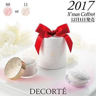 コスメデコルテ COSMEDECORTE AQ MW フェイスパウダー エターナル ブーケ 全2種 #80 #11 2017 クリスマス コフレ 11 luminary ivory