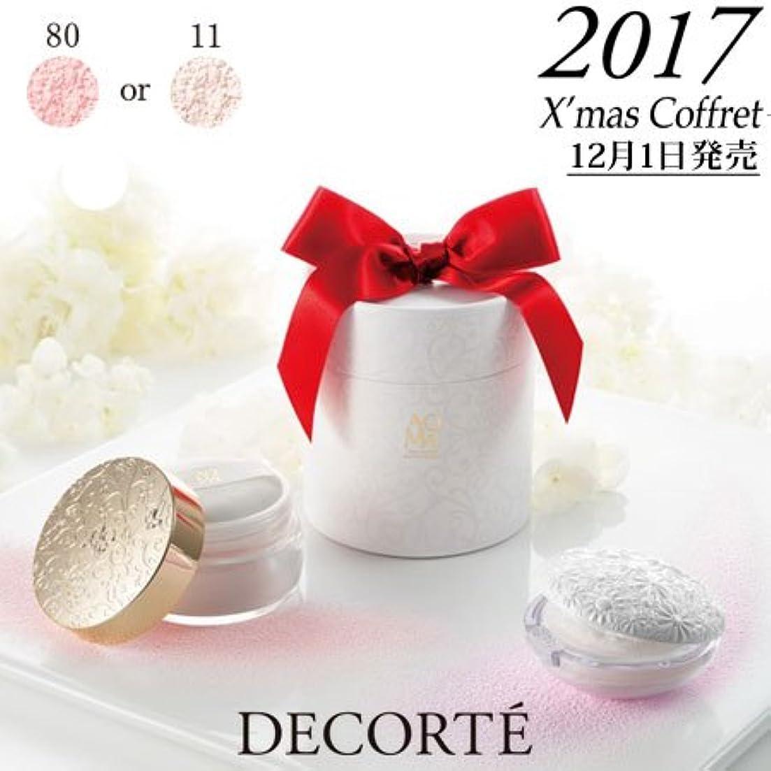 憂慮すべきびっくりフレームワークコスメデコルテ COSMEDECORTE AQ MW フェイスパウダー エターナル ブーケ 全2種 #80 #11 2017 クリスマス コフレ 11 luminary ivory