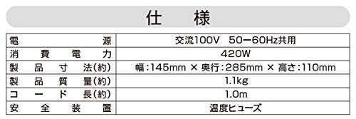 [山善]具だくさん耳付きで焼けるホットサンドメーカー一人暮らし新生活ホワイトYSB-S420(W)[メーカー保証1年]
