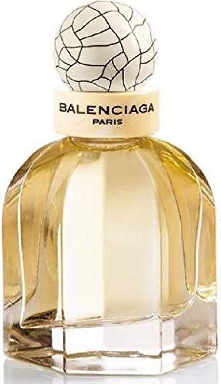 届ける図平凡100% Authentic Balenciaga Balenciaga Paris Eau de Perfume 75ml Made in France + 2 Niche Perfume Samples Free?/ 100%本物のバレンシアガバレンシアガパリオールド香水75ml フランス製 + 2ニッチ香水サンプル無料