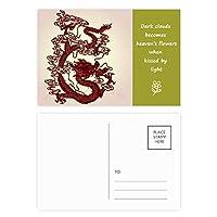 中国のドラゴンの動物の肖像画 詩のポストカードセットサンクスカード郵送側20個