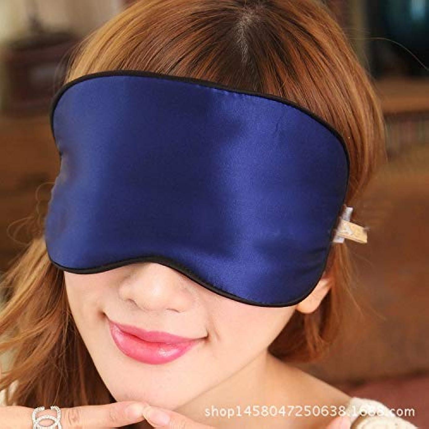 検出器インタラクション元のNOTE Mrosaaソフトシルクトラベルアイマスクコンフォート通気性女性男性シェーディングスリープアイマスクスリープマスク