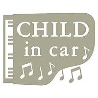 imoninn CHILD in car ステッカー 【パッケージ版】 No.42 ピアノ (グレー色)