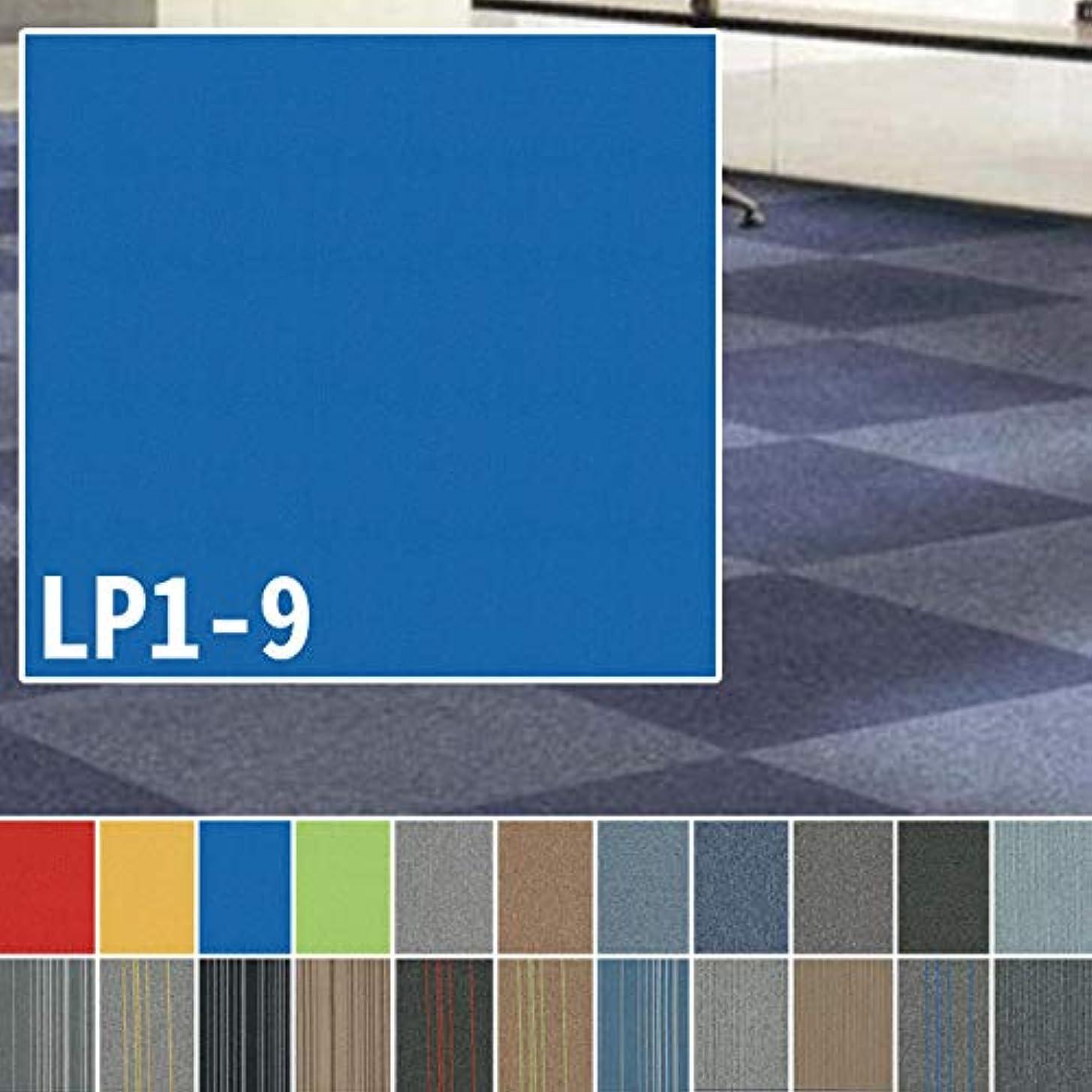 バー羊飼い強調するタイルカーペット 50x50 激安 100枚セット 即日発送可能 LPシリーズ 裏面ビチューメン オルサン(LP1-9)