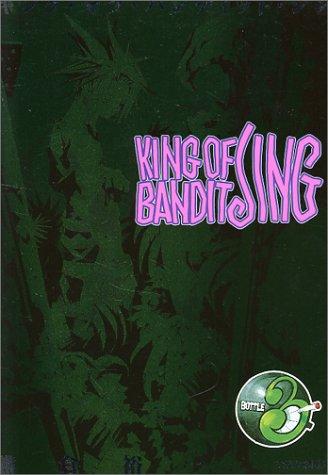 KING OF BANDIT JING(3) (マガジンZKC)