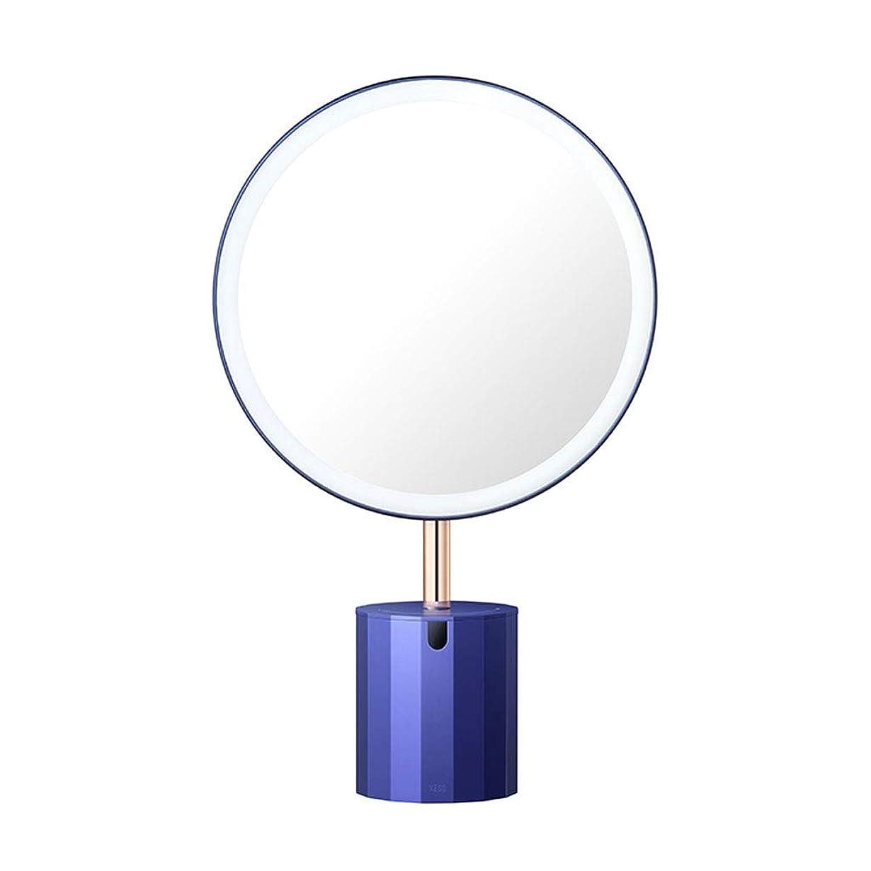 貧困嫌悪失礼ONOJT 化粧鏡- スマートLED無段階調光ミラーデスクトップHD化粧鏡フィルライトミラー女性 (Color : Blue, Size : 8in)