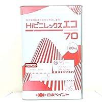 日本ペイント Hiビニレックスエコ70 常備色 20kg N-80