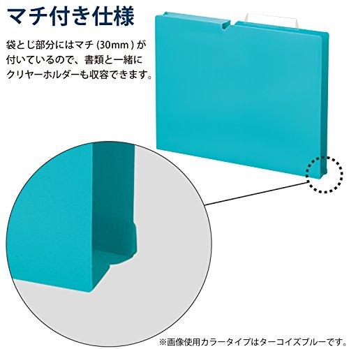 『コクヨ ファイル 個別フォルダー NEOS A4 30mm 3辺とじ 6色セット A4P-NEF30BX6C』の5枚目の画像