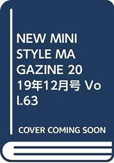 NEW MINI STYLE MAGAZINE 2019年12月号 Vol.63