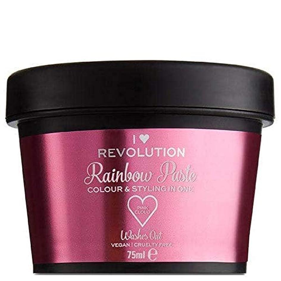 公作曲家有罪[I Heart Revolution ] 私は心の革命虹ピンククラウド75ミリリットルを貼り付け - I Heart Revolution Rainbow Paste Pink Cloud 75ml [並行輸入品]
