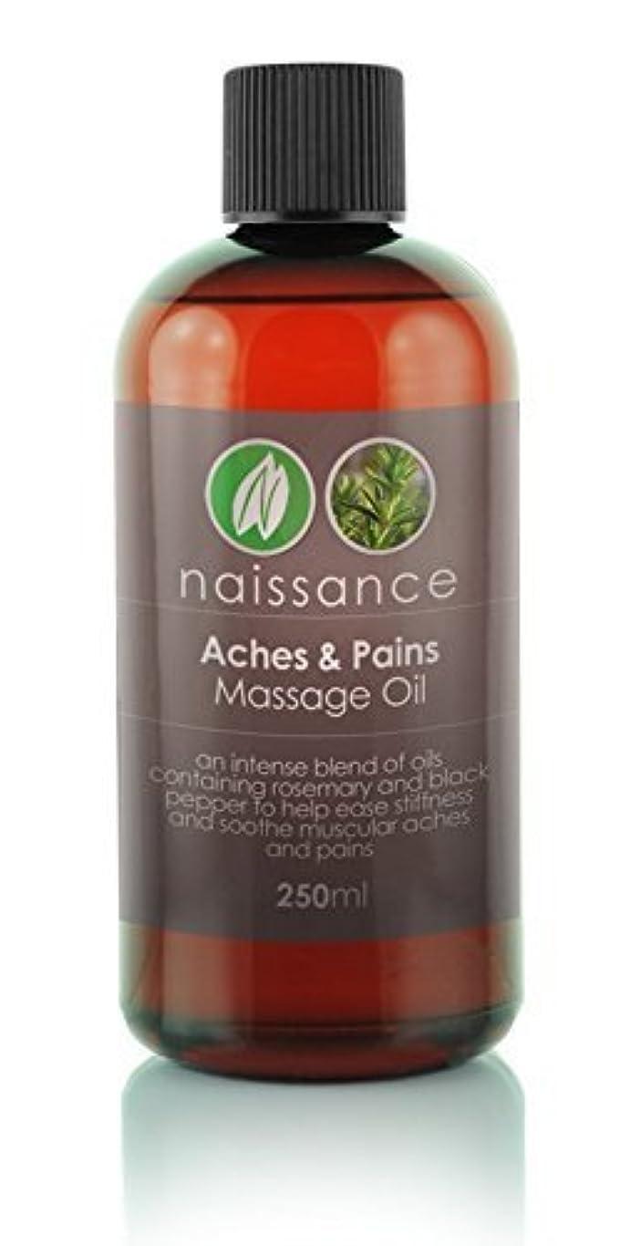 一節実験をする論争の的250ml Aches and Pains Massage Oil by Naissance