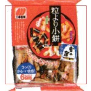 三幸製菓 90g 粒より小餅 ×24個【2k】