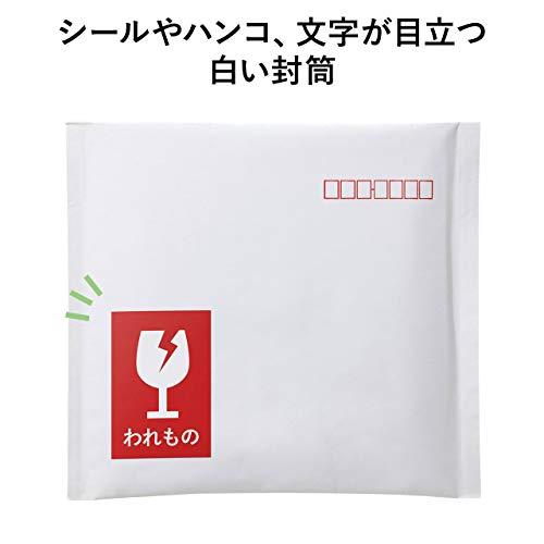 サンワサプライ『郵送用クッション封筒(FCD-DM3N-10)』