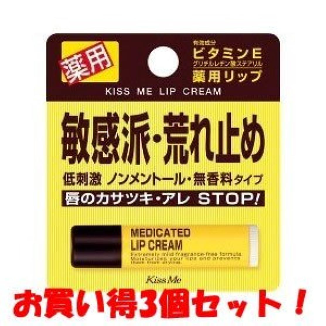 失敗授業料発掘【佐藤製薬】エマリール ゼリー 3g×12包(お買い得3個セット)