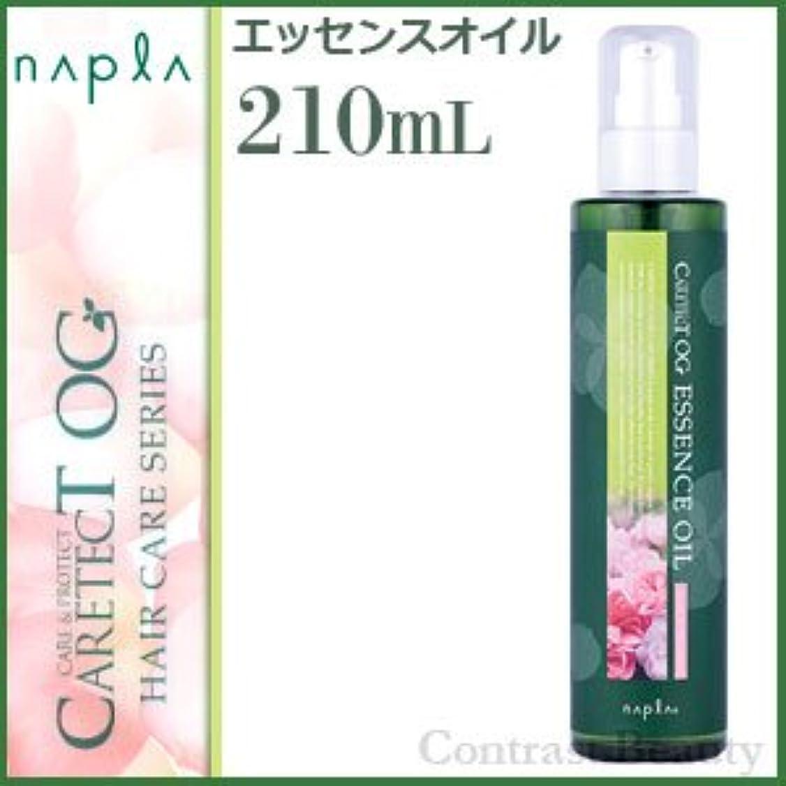 悪用放出目覚める【X2個セット】 ナプラ ケアテクトOG エッセンスオイル 210ml