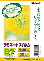 ナカバヤシ ラミネートフィルム 20枚入 B7 97×134mm LPR-B7E-SP