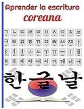 Aprender la escritura Coreana: CUADERNO DE PRÁCTICA Y CARACTERES COREANOS|Cuaderno con papel en blanco quadriculado (Wongoji) | practicar la Caligrafía Coreana| aprender a escribir Coreana